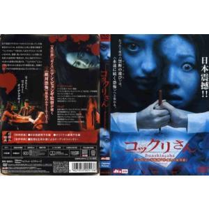 コックリさん Bunshinsaba|中古DVD|disk-kazu-saito