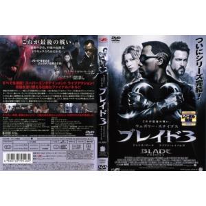 BLADE3 ブレイド3|中古DVD|disk-kazu-saito