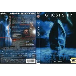 ゴーストシップ GHOST SHIP|中古DVD|disk-kazu-saito