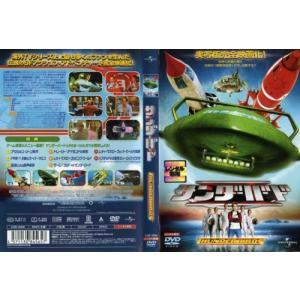 サンダーバード (2004年)|中古DVD [H]|disk-kazu-saito