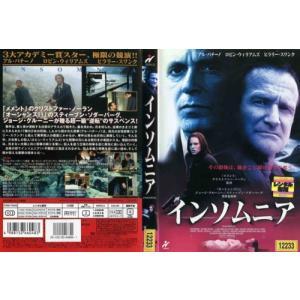 インソムニア [アル・パチーノ/ロビン・ウィリアムズ]|中古DVD|disk-kazu-saito