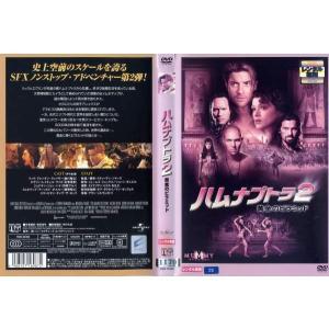 ハムナプトラ2 黄金のピラミッド [レイチェル・ワイズ]|中古DVD|disk-kazu-saito