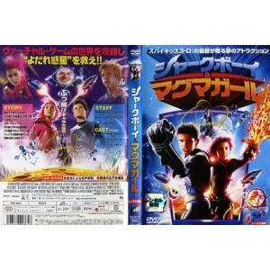 シャークボーイ&マグマガール|中古DVD|disk-kazu-saito