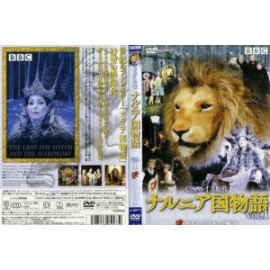 ナルニア国物語 VOL.1 第1章 ライオンと魔女|中古DVD|disk-kazu-saito