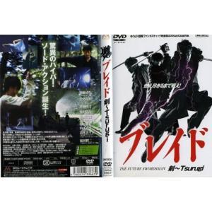 ブレイド 剣 Tsurugi|中古DVD|disk-kazu-saito