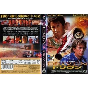 ドリヴン DRIVEN|中古DVD|disk-kazu-saito