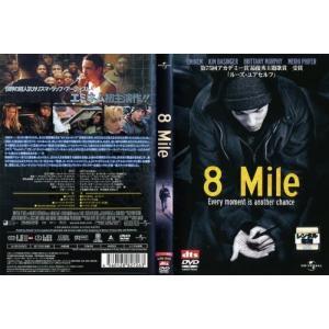 8 Mile [エミネム]|中古DVD|disk-kazu-saito