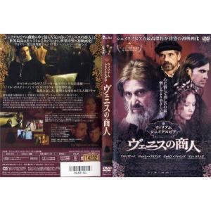 ヴェニスの商人 [アル・パチーノ]|中古DVD|disk-kazu-saito