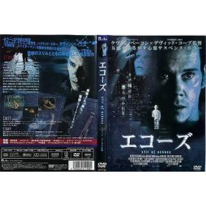 エコーズ stir of echoes [監督:デヴィッド・コープ]|中古DVD|disk-kazu-saito