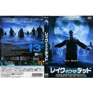 レイク・オブ・ザ・デッド GHOST LAKE|中古DVD|disk-kazu-saito