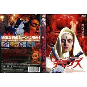ルチオフルチの新デモンズ|中古DVD|disk-kazu-saito
