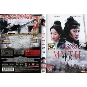 THE MYTH 神話 [ジャッキー・チェン]|中古DVD|disk-kazu-saito