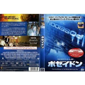 ポセイドン (2006年) [カート・ラッセル]|中古DVD [H]|disk-kazu-saito