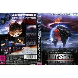 オデッセイ セカンドレボリューション|中古DVD|disk-kazu-saito