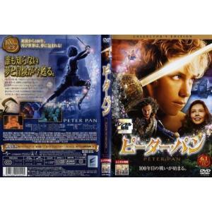 ピーター・パン PETER PAN コレクターズ・エディション (2003年)|中古DVD|disk-kazu-saito