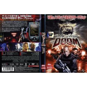 ドゥーム DOOM [カール・アーバン/ザ・ロック]|中古DVD|disk-kazu-saito