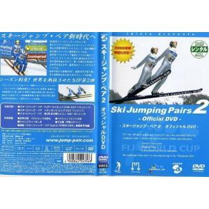 スキージャンプペア2 オフィシャルDVD|中古DVD|disk-kazu-saito