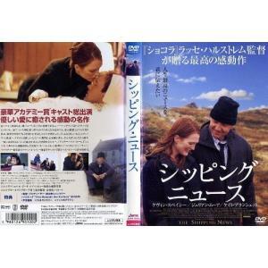 シッピング・ニュース [ケヴィン・スペイシー]|中古DVD|disk-kazu-saito