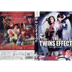 ツインズ・エフェクト THE TWINS EFFECT|中古DVD|disk-kazu-saito