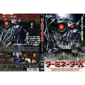 ターミネーターX|中古DVD|disk-kazu-saito