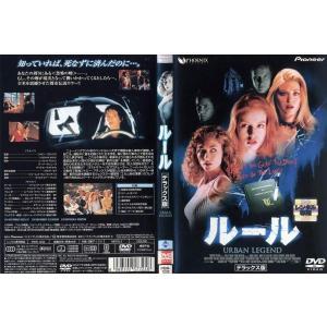 ルール URBAN LEGEND デラックス版|中古DVD|disk-kazu-saito