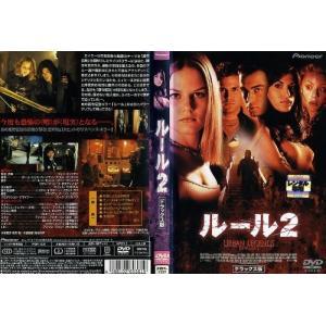 ルール2 URBAN LEGENDS FINAL CUT デラックス版|中古DVD|disk-kazu-saito