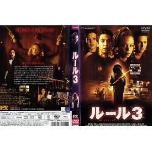 ルール3|中古DVD|disk-kazu-saito