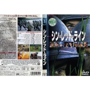 シン・レッド・ライン THIN RED LINE|中古DVD|disk-kazu-saito