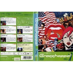 Grasshoppa! 1|中古DVD|disk-kazu-saito