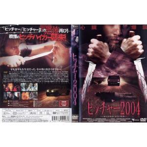 ヒッチャー2004|中古DVD|disk-kazu-saito