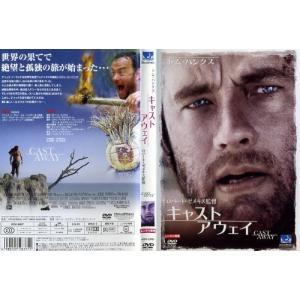 キャスト・アウェイ CAST AWAY|中古DVD|disk-kazu-saito