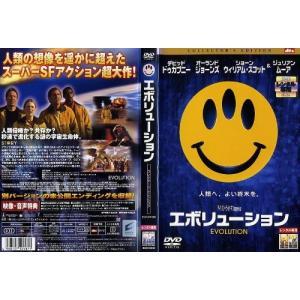 エボリューション EVOLUTION コレクターズ・エディション|中古DVD|disk-kazu-saito