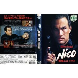 刑事ニコ 法の死角|中古DVD|disk-kazu-saito