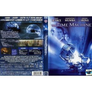 タイムマシン THE TIME MACHINE|中古DVD|disk-kazu-saito