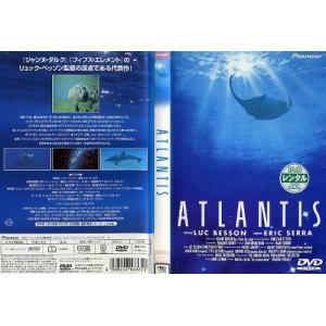 ATLANTIS アトランティス (1991年)|中古DVD|disk-kazu-saito