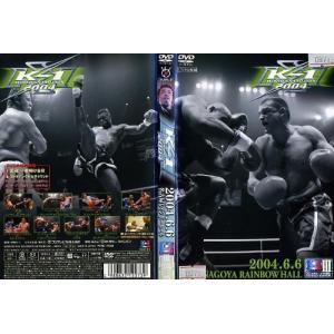 K-1 WORLD GRAND PRIX2004 2004.6.6 名古屋レインボーホール|中古DVD|disk-kazu-saito
