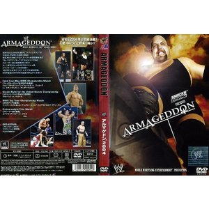 ARMAGEDDON アルマゲドン2004 [字幕]|中古DVD|disk-kazu-saito
