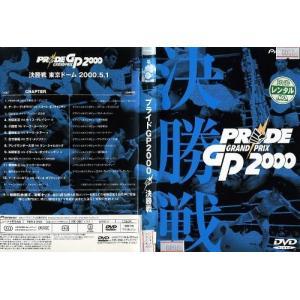 PRIDE GRAND PRIX 2000 プライドGP2000 決勝戦 東京ドーム 2000.5.1|中古DVD|disk-kazu-saito