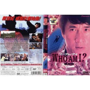 WHO AM I?/フー・アム・アイ?|中古DVD|disk-kazu-saito