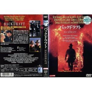 バックドラフト BACKDRAFT|中古DVD|disk-kazu-saito