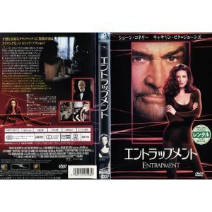エントラップメント 中古DVD disk-kazu-saito