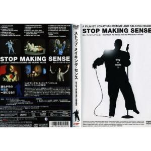 ストップ・メイキング・センス STOP MAKING SENSE|中古DVD|disk-kazu-saito