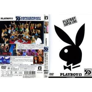 PLAYBOY スーパーライブ 50周年セレブリティーパーティー/音楽 [字幕]|中古DVD|disk-kazu-saito