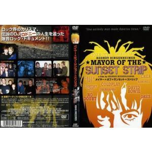メイヤー・オブ・サンセット・ストリップ [字幕]|中古DVD|disk-kazu-saito