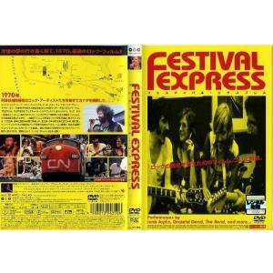 フェスティバル・エクスプレス(FESTIVAL EXPRESS)/音楽 [字幕]|中古DVD|disk-kazu-saito