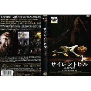 サイレントヒル SILENT HILL|中古DVD|disk-kazu-saito