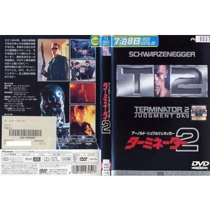 ターミネーター2|中古DVD|disk-kazu-saito