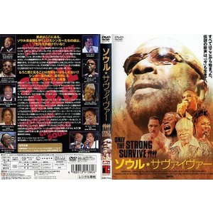 ソウル・サヴァイヴァー [字幕]|中古DVD|disk-kazu-saito