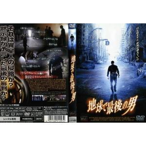 地球で最後の男|中古DVD|disk-kazu-saito