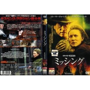 ミッシング THE MISSING (2003年)|中古DVD|disk-kazu-saito